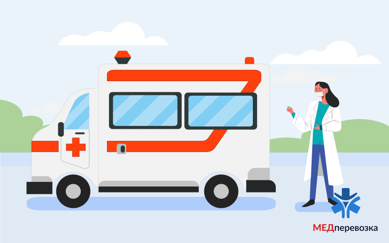 Перевозка больных в Одессе