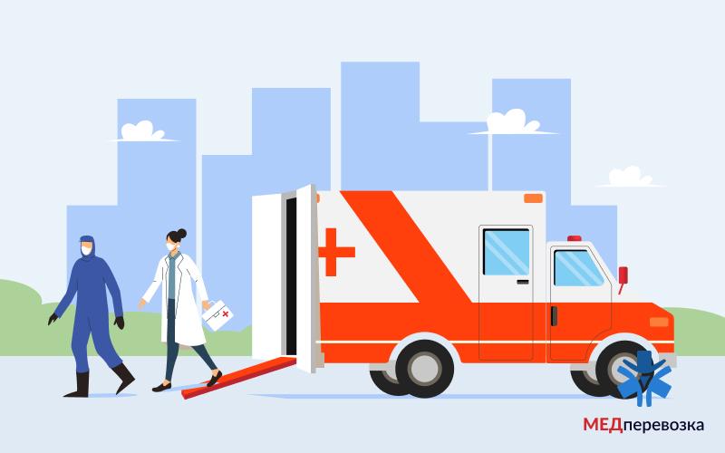 Перевозка больных в Полтаве