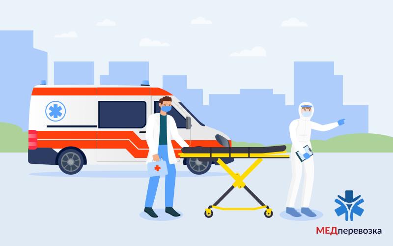 Перевезення хворих в Львові
