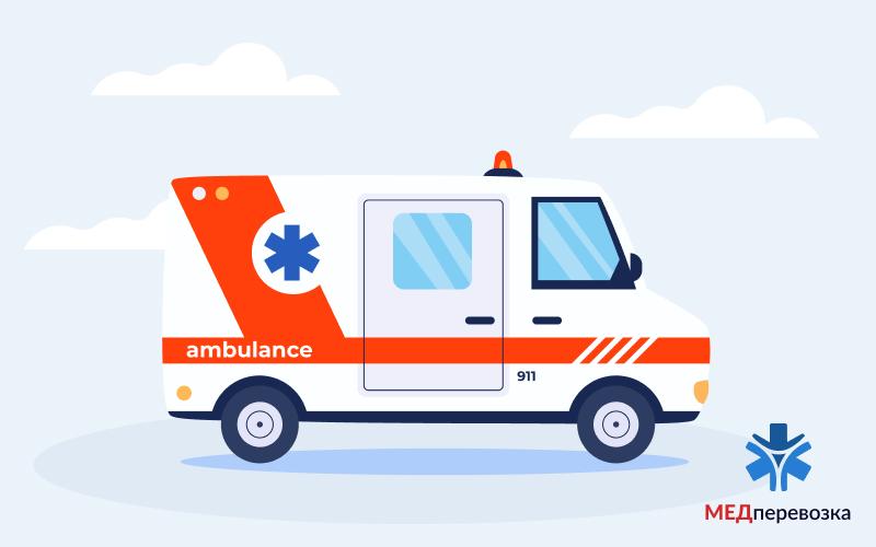 Правила перевозки лежачих больных