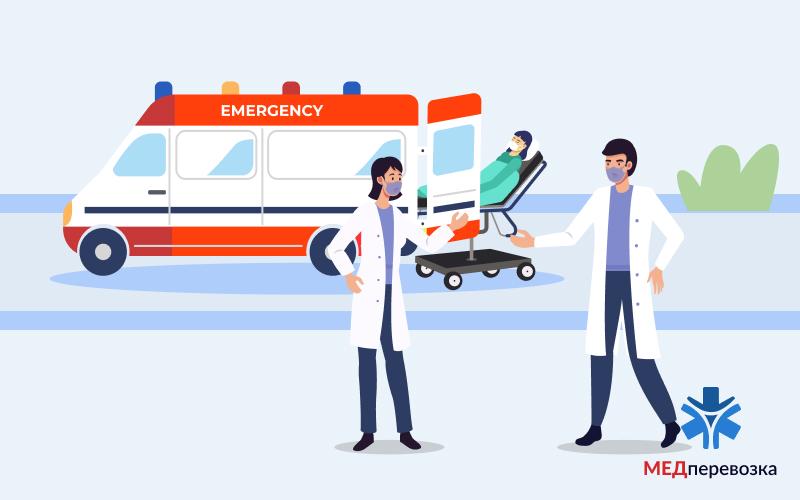 Перевозка больных в Северодонецке