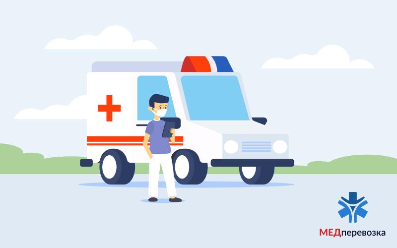 Перевезення хворих в Сумах