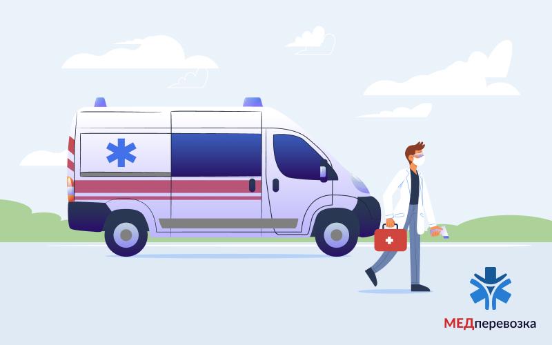 Правила з перевезення хворих