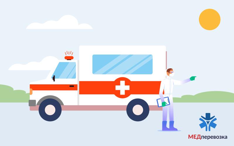 Перевезення хворих в Ужгороді