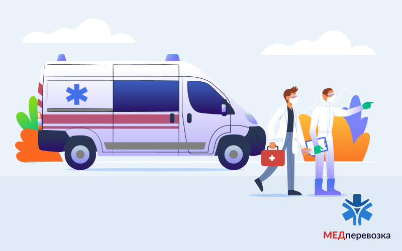 Як правильно перевозити лежачих хворих?