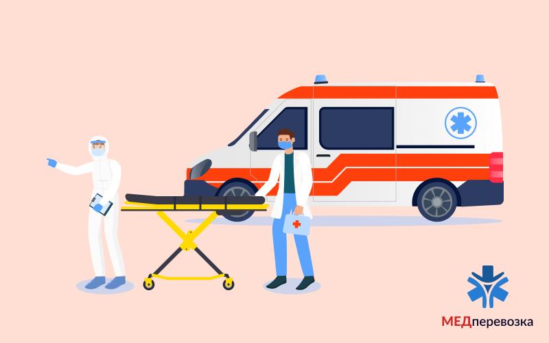 Перевозка больных в Черкассах