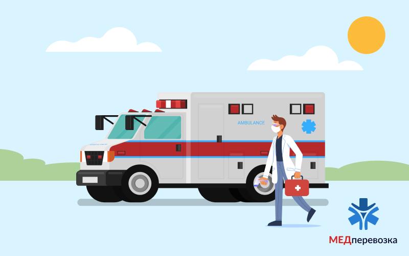 Перевозка больных в Херсоне