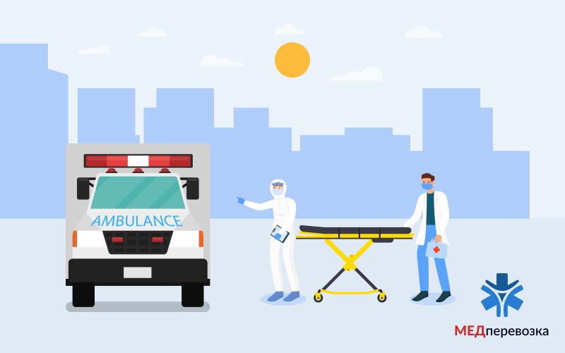 Перевезення хворих в Харкові