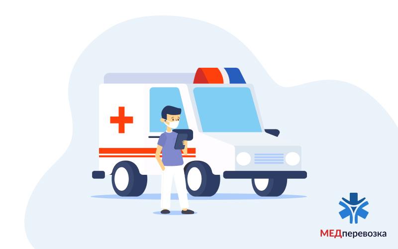 Перевозка больных в Чернигове