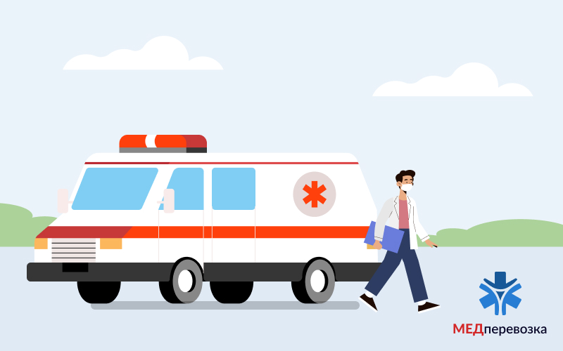 Транспортування хворих з інфарктом міокарда