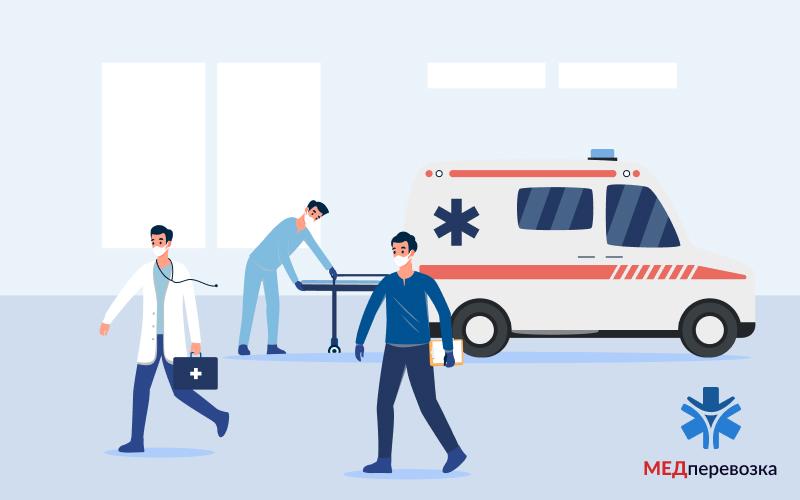 Перевозка больных в Киеве