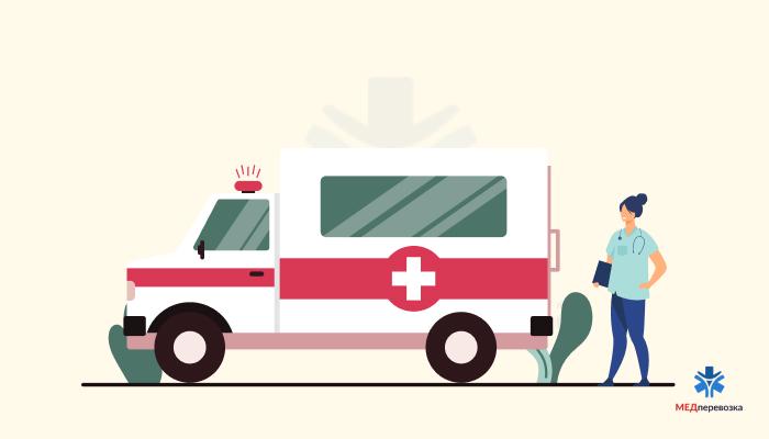 Перевезення пацієнтів в будь-який час доби