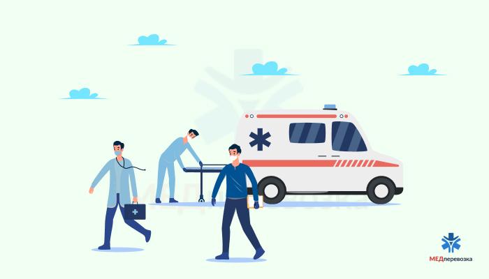 Перевозка пациентов для проведения диагностики