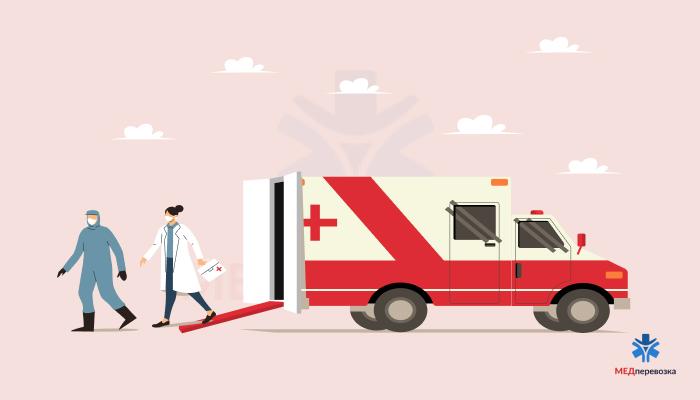 Перевезення пацієнтів додому