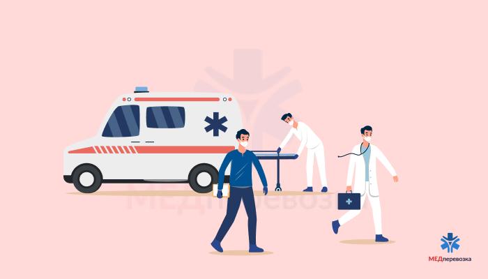Предоставление услуг перевозки лежачих больных