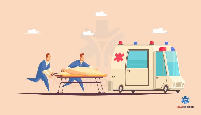 Перевезення лежачих хворих на лікування та діагностику